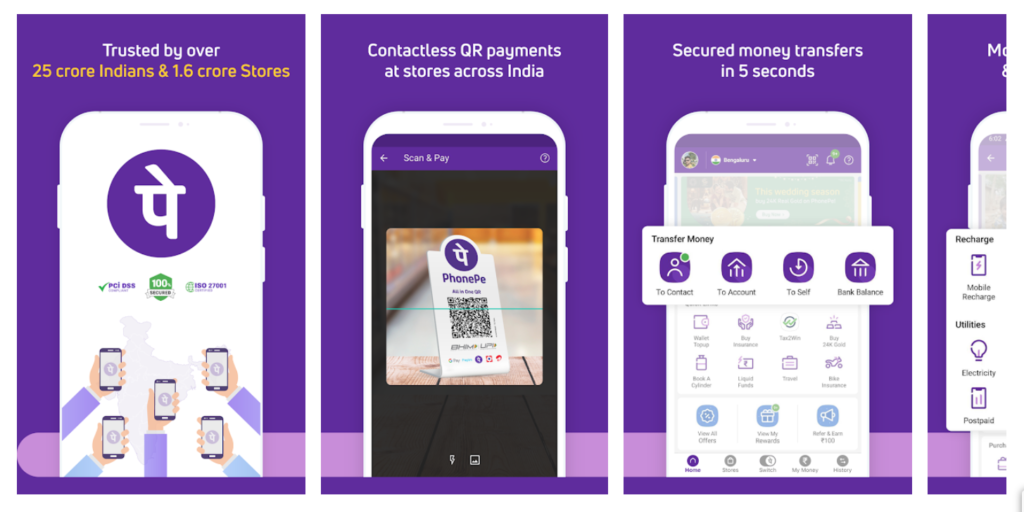 phonepe-screenshots